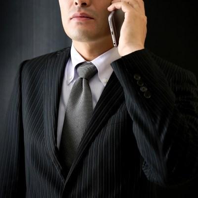 Svindlere kan finde på at ringe til virksomheden